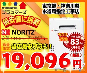 320×320 特価_コピー.jpg