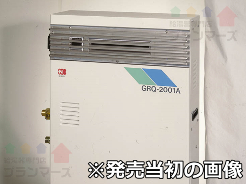 GRQ-2001A_3.jpg