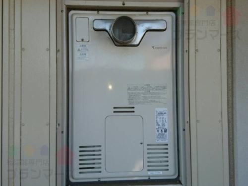 RUFH-2405AT2-3 (2).jpg