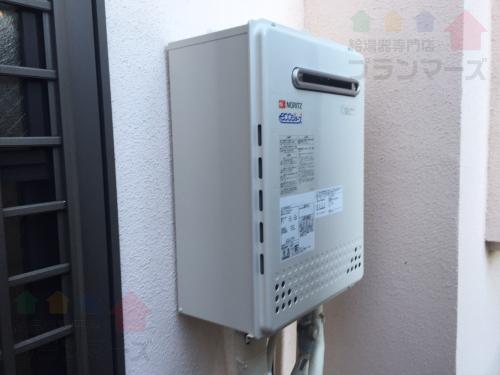 futyuu_GT-2427SAWX (1).jpg