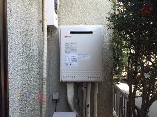 mitakasi_GX-240AW (1).jpg