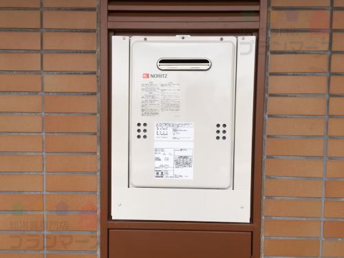nakanoku_GQ-1601WS (1)2.jpg