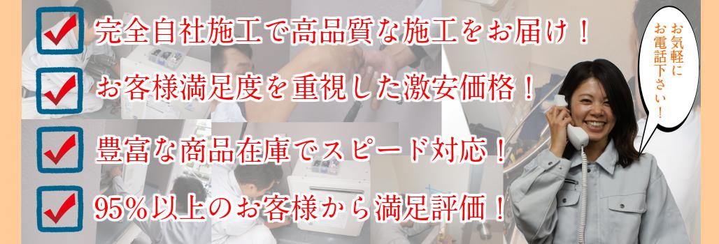 相模原プランマーズ-トップ画3
