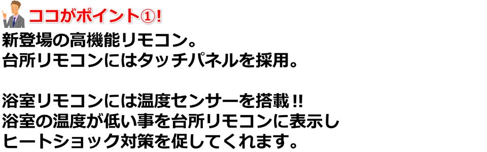 新エコジョーズ.jpg