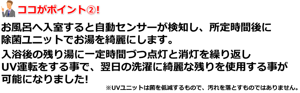 新エコジョーズ6.jpg