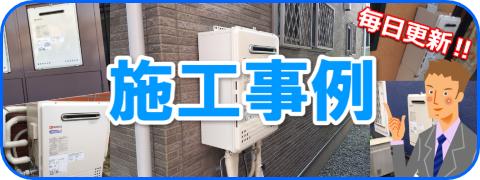 bnr_works.jpg