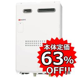 ノーリツ 暖房熱源機付き給湯器 壁掛け/PS標準設置 16号オート 1温度