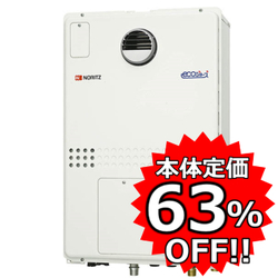 ノーリツ 暖房熱源機付き給湯器 壁掛け/ベランダ設置 16号オート 2-3温度 エコジョーズ