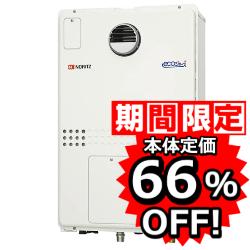 ノーリツ 暖房熱源機付き給湯器 壁掛け/ベランダ設置 24号フルオート 2-3温度 エコジョーズ