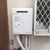 GT-2410W→GT-2450SAWX-2 BL 給湯器交換工事専門店|プランマーズ【町田市】