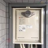 AT-245RA-S-C→GT-2050SAWX-T-2 BL 給湯器交換工事専門店|プランマーズ【高津区】