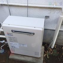 GRQ-2016SAX→GRQ-C2052SAX-2 BL 給湯器交換工事専門店|プランマーズ【港北区】