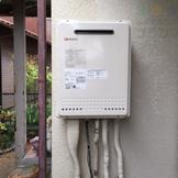 RUF-1616SAW→GT-1650SAWX-2 BL 給湯器交換工事専門店 プランマーズ【藤沢市】