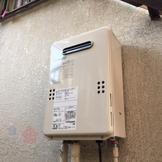 GT-164W→GQ-1639WE 給湯器交換工事専門店 プランマーズ【府中市】