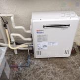 GT-2427SARX→GT-C2452SARX-2 BL 給湯器交換工事専門店 プランマーズ【八王子市】