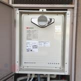 RGE20KS2-J2A→GT-2050SAWX-T-2 BL 給湯器交換工事専門店 プランマーズ【川崎区】