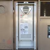 TP-SP207SZT-1→GT-2053SAWX-T-2 BL 給湯器交換工事専門店 プランマーズ【町田市】