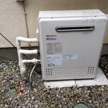 GRQ-2001A→GRQ-C2052AX-2 BL 給湯器交換工事専門店|プランマーズ【練馬区】