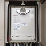 西東京市【激安】給湯器交換工事専門店 プランマーズ ノーリツ:GT-2412SAWX-T→ノーリツ:GT-2450SAWX-T-2 BL