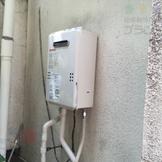 GQ-1600WA→GQ-1639WE 給湯器交換工事専門店|プランマーズ【大田区】