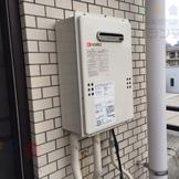 GQ-1600WA→GQ-1639WE 給湯器交換工事専門店 プランマーズ【高津区】