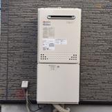 FH-241AWD→GT-C2452SAWX-2 BL 給湯器交換工事専門店 プランマーズ【多摩市】