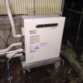 GT-242AR→GT-C2452ARX-2 BL 給湯器交換工事専門店 プランマーズ【多摩市】