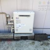 GT-2427ARX→GT-C2452ARX-2 BL 給湯器交換工事専門店 プランマーズ【戸塚区】