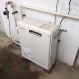 GQ-1616RX→GQ-1637RX 給湯器交換工事専門店 プランマーズ【調布市】