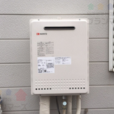 RUF-V2000SAW-1→GT-2050SAWX-2 BL 給湯器交換工事専門店 プランマーズ【麻生区】
