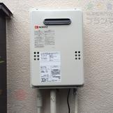 NR-510RFW→GQ-1639WE 給湯器交換工事専門店|プランマーズ【東久留米市】