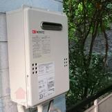 GQ-1623WA→GQ-1639WE 給湯器交換工事専門店|プランマーズ【神奈川区】