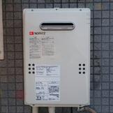 OUR-160→GQ-1639WE 給湯器交換工事専門店|プランマーズ【川崎区】