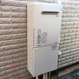 GJ-C24T1→RUF-A2405AW(A) 給湯器交換工事専門店|プランマーズ【小金井市】