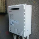 RUF-V2000SAW-1→GT-2050SAWX-2 BL 給湯器交換工事専門店|プランマーズ【国分寺市】