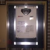 RGH1611HB→GQ-1637WS-T 給湯器交換工事専門店|プランマーズ【目黒区】