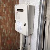 AD-246RA-Q→GQ-1639WE 給湯器交換工事専門店|プランマーズ【港区】