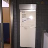 GT-2000AWX→GT-C2052AWX-2 BL 給湯器交換工事専門店|プランマーズ【中野区】