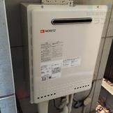 GT-2428SAWX→GT-2450SAWX-2 BL 給湯器交換工事専門店|プランマーズ【西区】