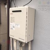GT-241AW→GT-2450AWX-2 BL 給湯器交換工事専門店|プランマーズ【西東京市】