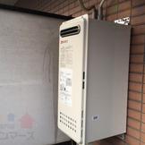 RGE16LS1-S→GT-1653SAWX-2 BL 給湯器交換工事専門店|プランマーズ【大田区】