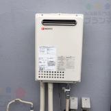GK-2421K→GQ-2437WS 給湯器交換工事専門店|プランマーズ【相模原市】