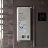 GT-2003SAW-H→GT-2053SAWX-H-2 BL 給湯器交換工事専門店|プランマーズ【相模原市】