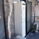 GT-163W→GT-1653SAWX-2 BL 給湯器交換工事専門店|プランマーズ【相模原市】