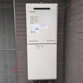 GT-161AW→GT-1650AWX-2 BL 給湯器交換工事専門店|プランマーズ【世田谷区】