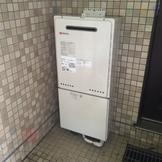 GT-1622SAWX→GT-1650SAWX-2 BL 給湯器交換工事専門店|プランマーズ【世田谷区】