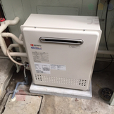 GRQ-201A→GT-C2052SARX-2 BL 給湯器交換工事専門店|プランマーズ【多摩区】