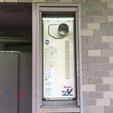 OURB-161DSA-T→RUF-VS1615SAT-80 給湯器交換工事専門店 プランマーズ【戸塚区】
