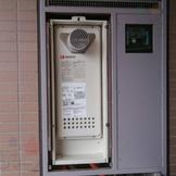 RUF-S2003SATN→GT-2053SAWX-T-2 BL 給湯器交換工事専門店|プランマーズ【調布市】
