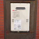 OUR-1600→GQ-1639WE 給湯器交換工事専門店|プランマーズ【大和市】